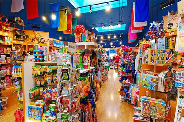 樂之源玩具店內