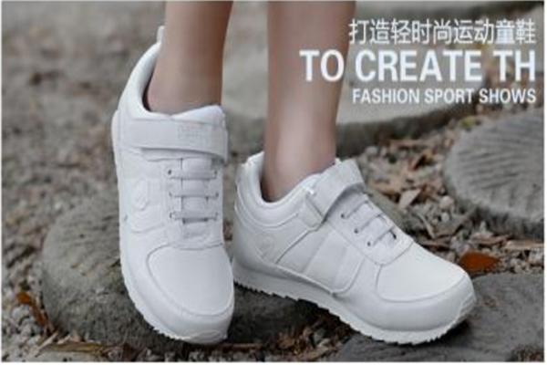 小贝潮品童鞋青春