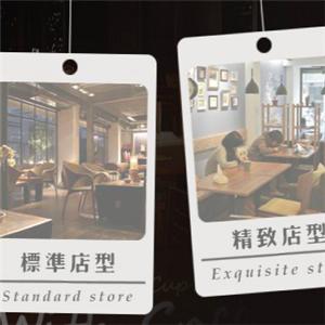 瑪朵雅咖啡店型
