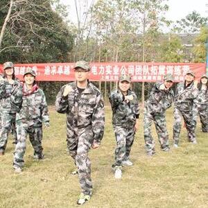 龍澤體驗式拓展培訓軍事