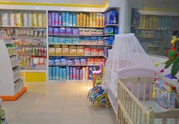 鼎愛母嬰生活館加盟