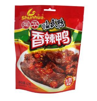 舜華臨武鴨熟食店香辣鴨