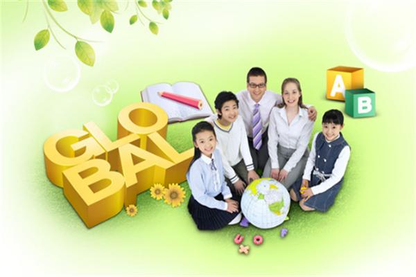 澳美軒教育品牌