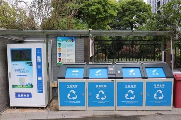世峰智能垃圾分类智能垃圾站