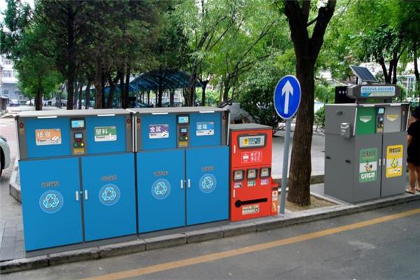 世峰智能垃圾分类社区垃圾站