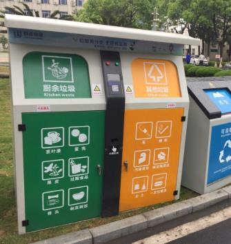 世峰智能垃圾分类加盟