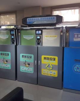 世峰智能垃圾分类智能回收