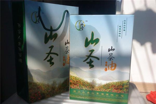 山圣山茶油包裝
