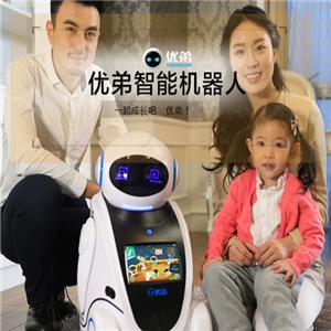 优弟智能机器人家庭