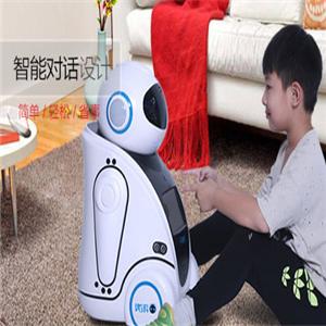 优弟智能机器人对话