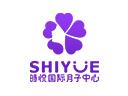 時悅國際月子會所品牌logo