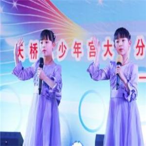 天桥艺术教育歌唱课程