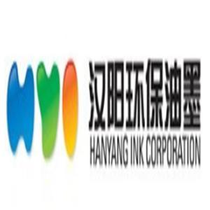 汉阳环保油墨加盟