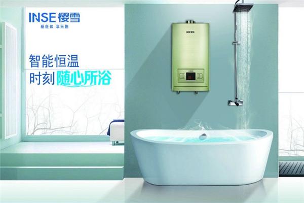櫻雪熱水器優質