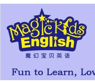魔幻英語加盟