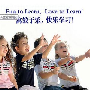魔幻英語教育
