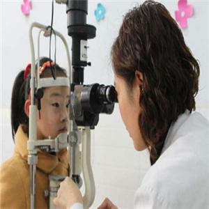 慧宏視力康復中心眼睛