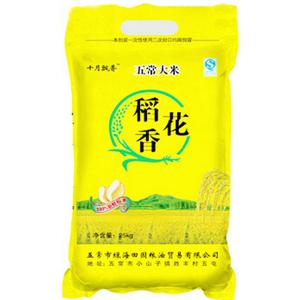 貢米稻花香品種