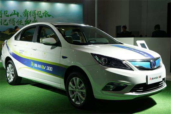 長安電動汽車優質
