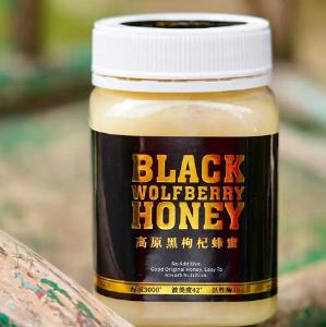 黑河源蜂蜜蜜蠟