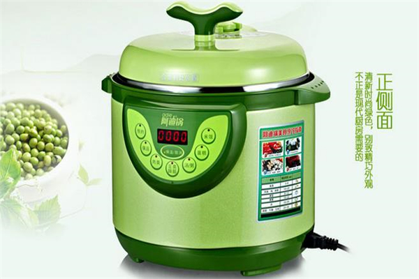 綠的炒鍋正側面