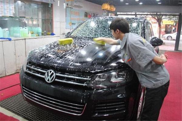 悅寶免費洗車清潔