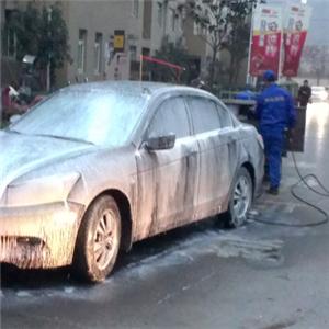 悅寶免費洗車品牌