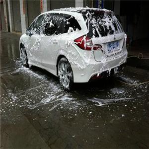 悅寶免費洗車品質