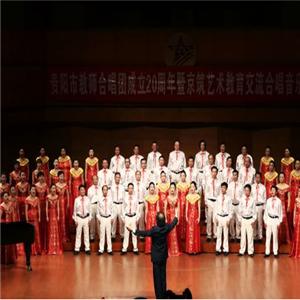 京輝藝術教育加盟