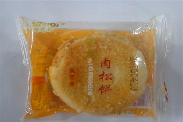 奥思奇食品肉松饼