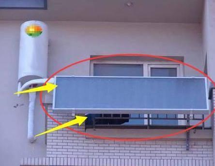 益家阳太阳能热水器热量