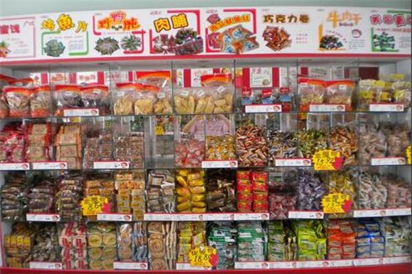 食旺食品货架