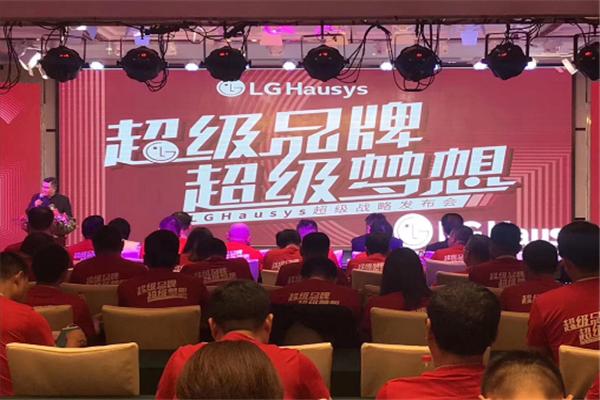 LG Huasys演講