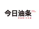今日油條品牌logo