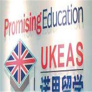 诺思国际教育加盟