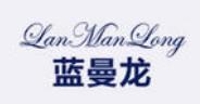 蓝曼龙男装加盟