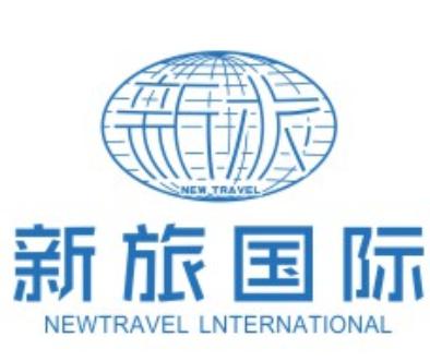 新旅国际旅行社加盟