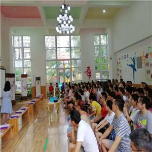 山竹編程啟蒙早教會議