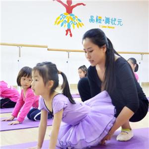 晶橙国际艺术教育舞蹈