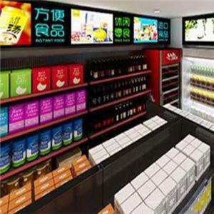 未来说无人超市方便食品