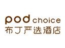 布丁严选酒店品牌logo