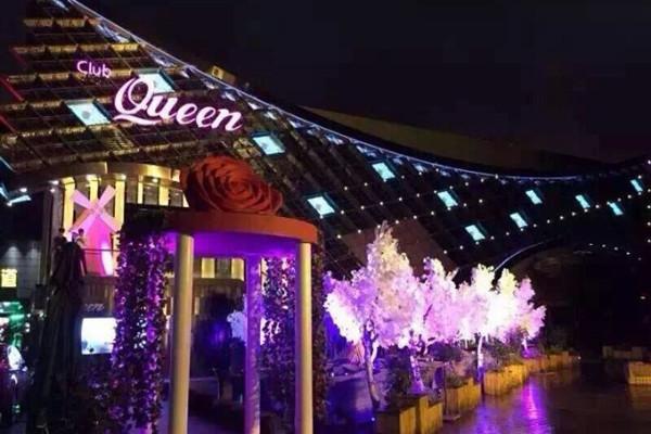 皇后酒吧加盟費多少