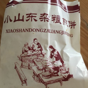 小山东杂粮煎饼加盟