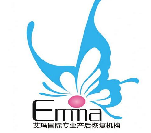 艾玛国际产后修复
