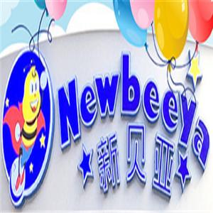 新貝亞教育中心加盟