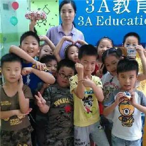 3A教育通合影