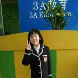 3A教育通学生