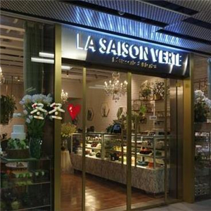 绿季法式甜品门店