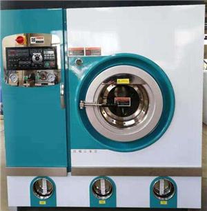 艷麗干洗店器械