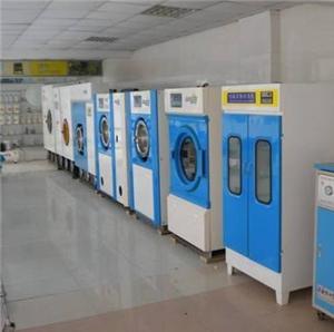 艷麗干洗店機器